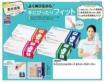 L 使い捨て手袋 ニトリルグローブ ホワイト 粉なし(サイズ:L)100枚入り 病院採用商品_画像2