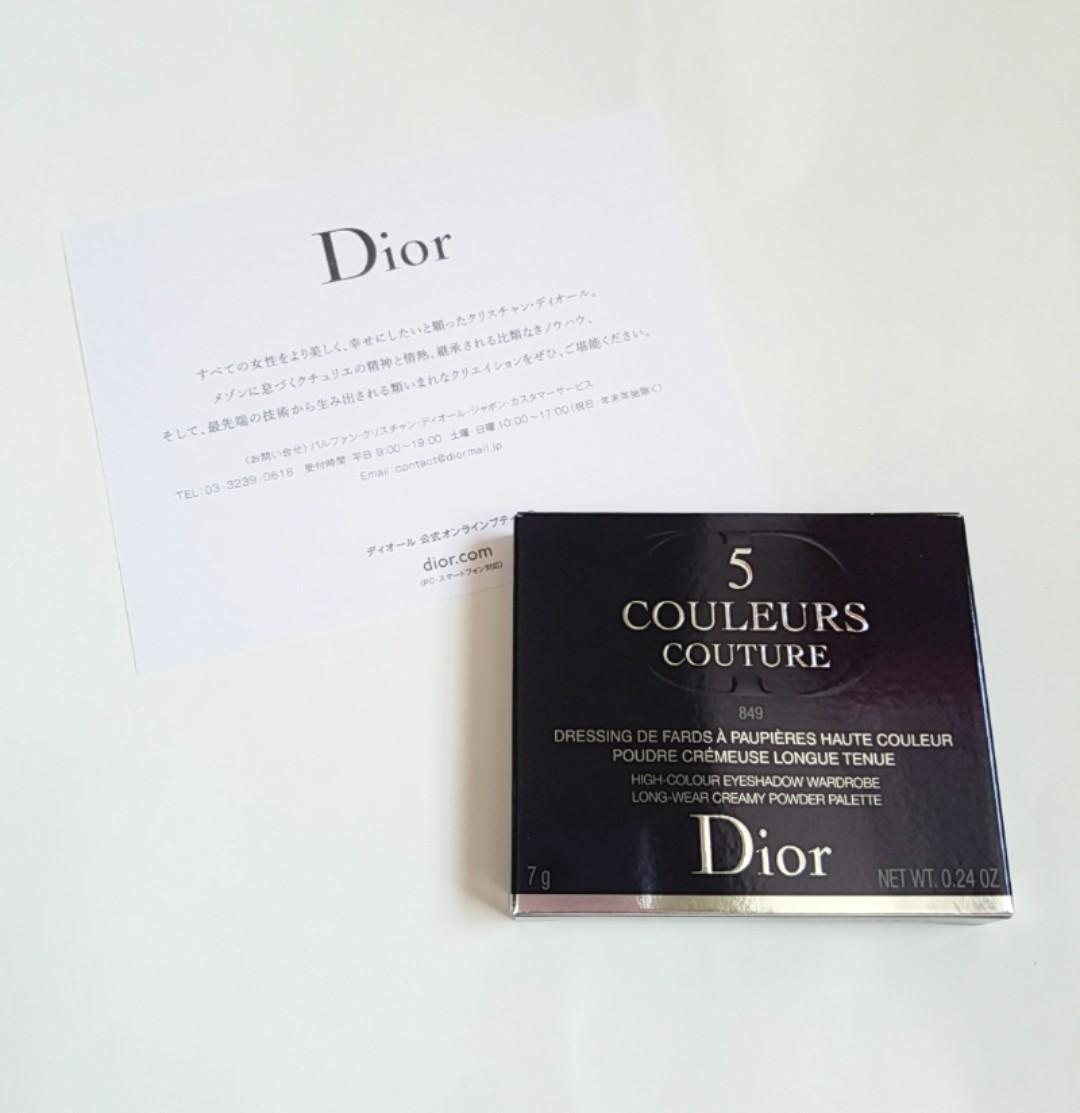 Dior サンククルール クチュール 849ピンクサクラ 限定品 国内購入品 ディオール アイシャドウパレット