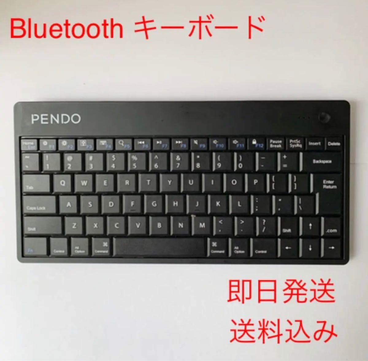 ワイヤレスキーボード(Bluetooth キーボード)