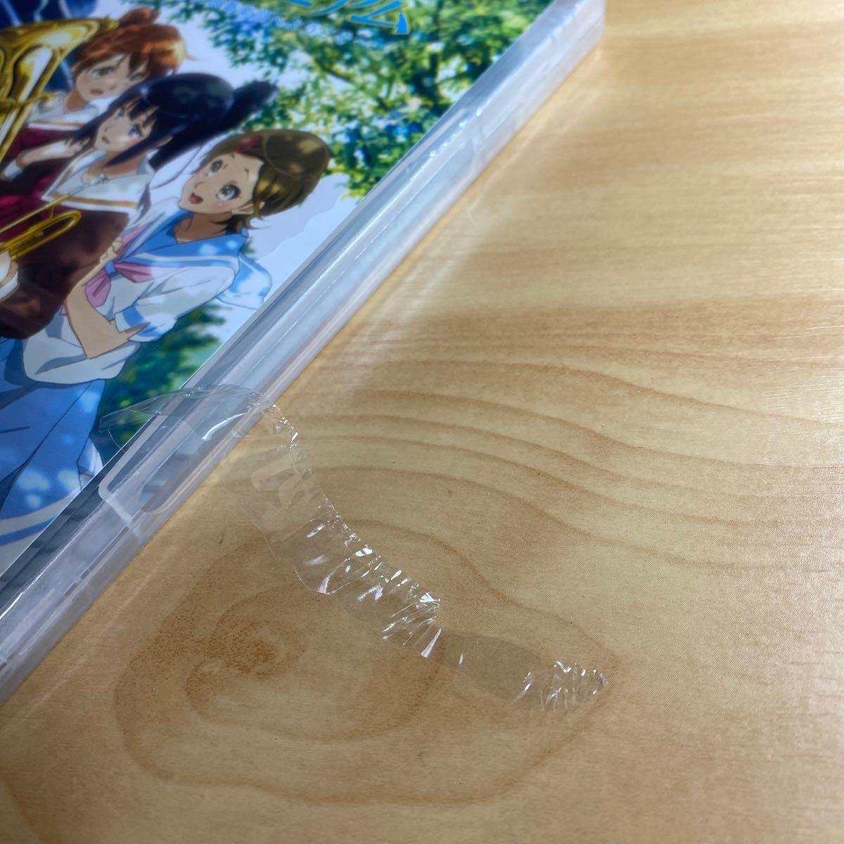 劇場版響けユーフォニアム  DVD