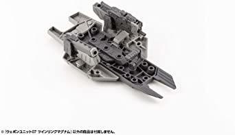 M.S.G モデリングサポートグッズ ウェポンユニット07 ツインリンクマグナム 全長約110mm NONスケール プラモデル_画像8