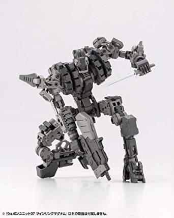 M.S.G モデリングサポートグッズ ウェポンユニット07 ツインリンクマグナム 全長約110mm NONスケール プラモデル_画像10