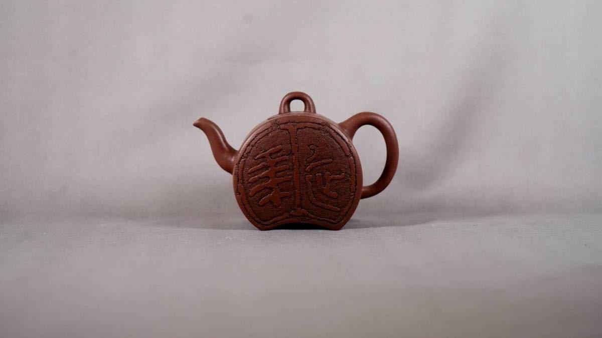 0515-5 唐物 朱泥 急須 在銘 煎茶道具 中国古美術 古玩 中国アンティーク サイズ:横11.3cmx高さ7.6cm