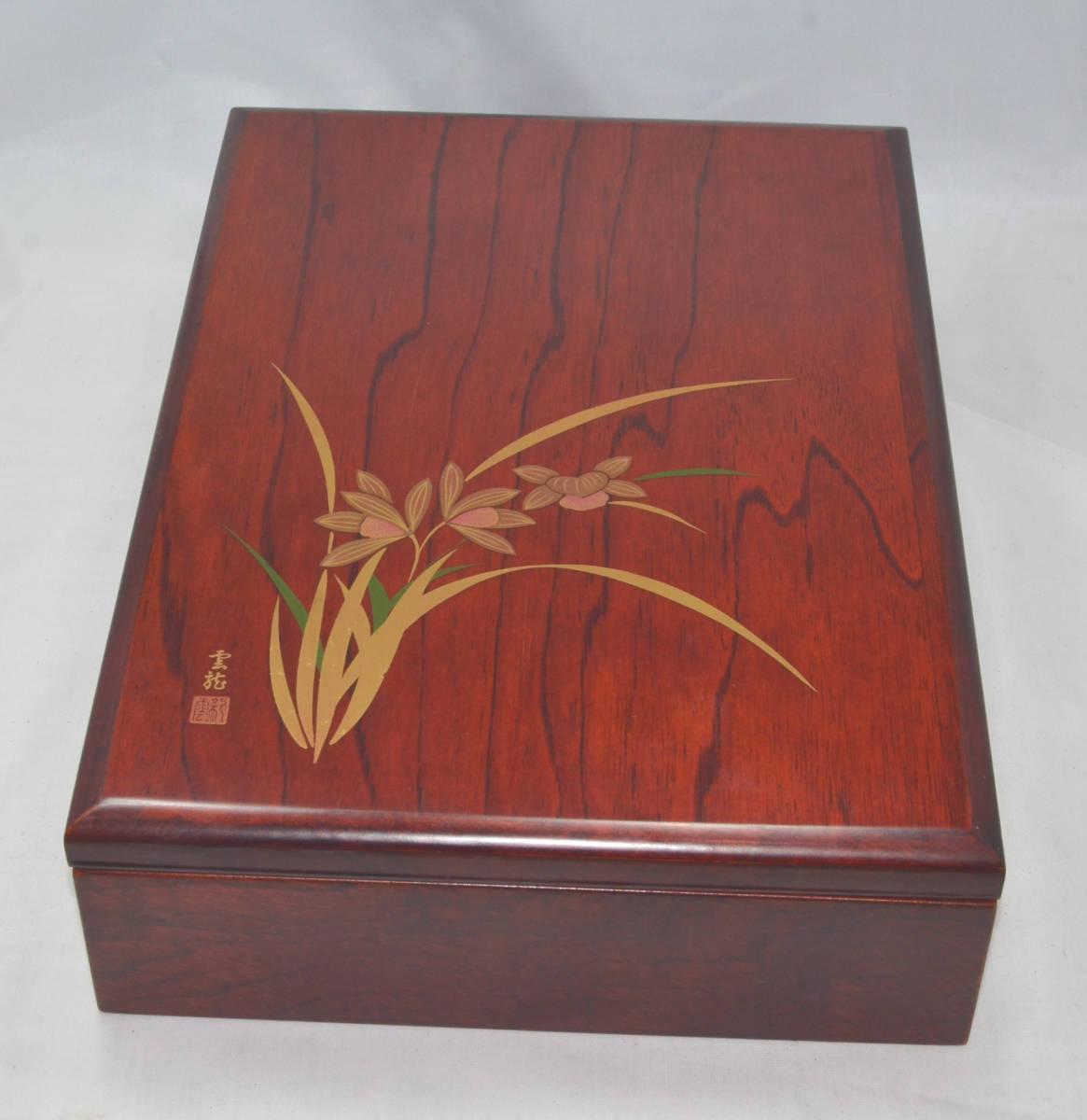 書道箱 文箱 道具箱 木製工芸品 落款あり、机上の整理箱としていかがでしょうか・中古美品