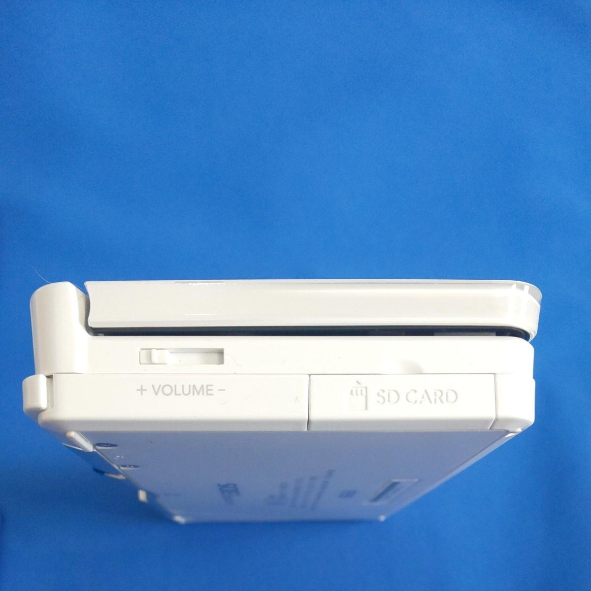 ニンテンドー3DS本体 ホワイト