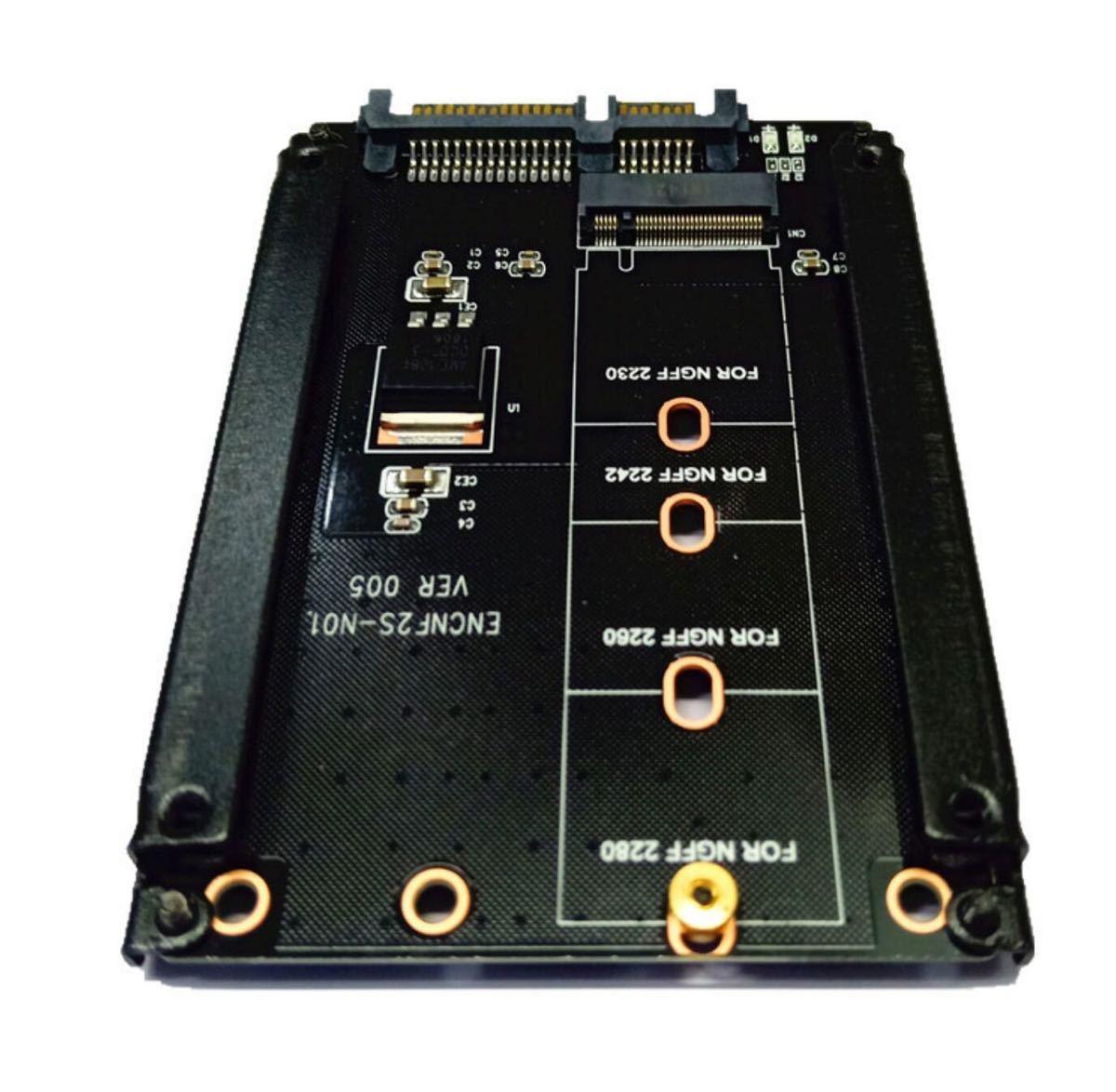 M.2(NGFF)SSD→9.5mm厚2.5インチSATA 変換アダプター