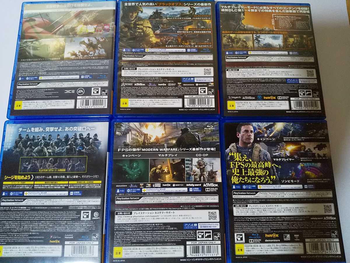 PS4 人気 FPS ソフト 6本セット コールオブデューティ モダンウォーフェア インフィニット ブラックオプス レインボーシックス BF