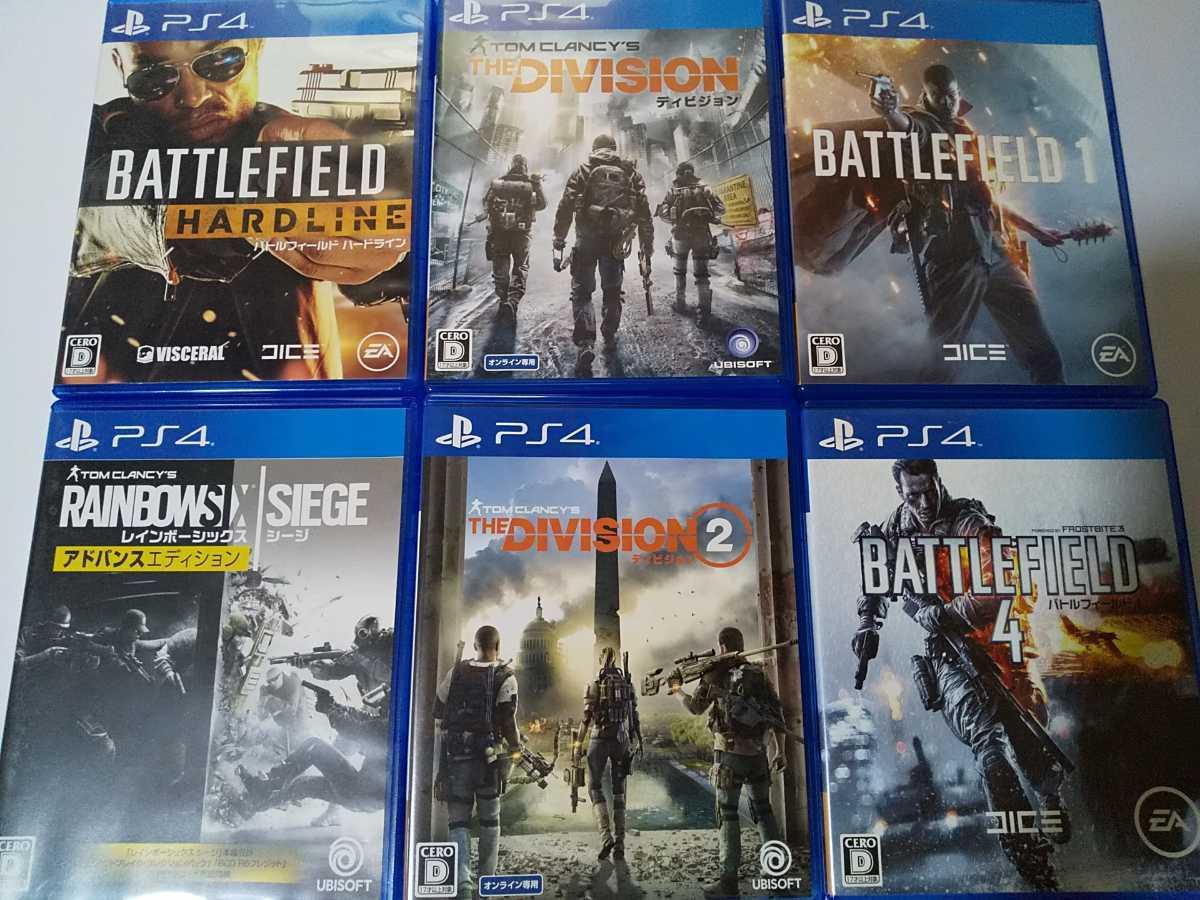 PS4 人気 ソフト 6本セット ディビジョン レインボーシックス バトルフィールド