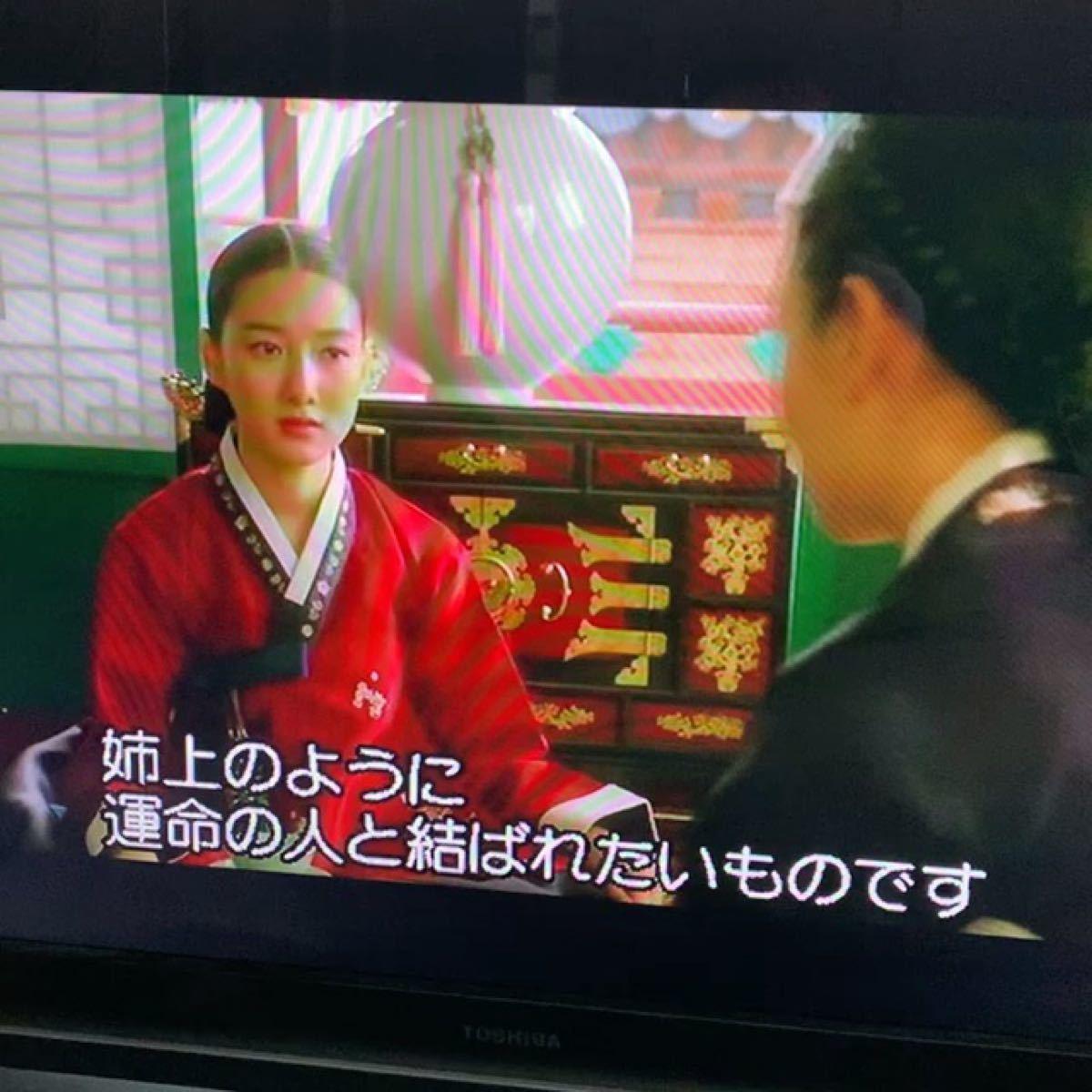 韓国映画プリンセス婚活記