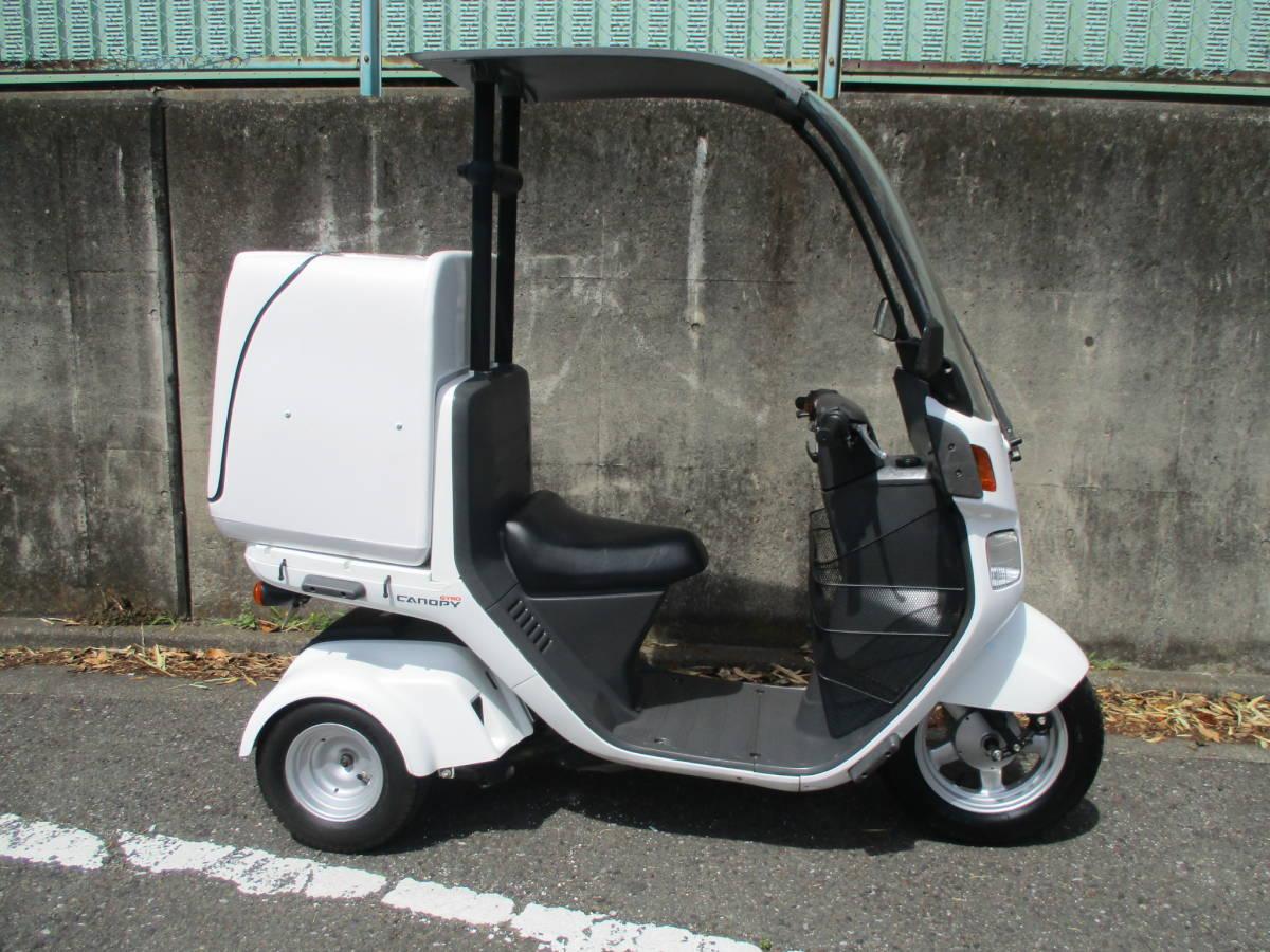 「TA03 ジャイロキャノピー 4サイクル    JMS製ボックス付 ミニカー車両」の画像2