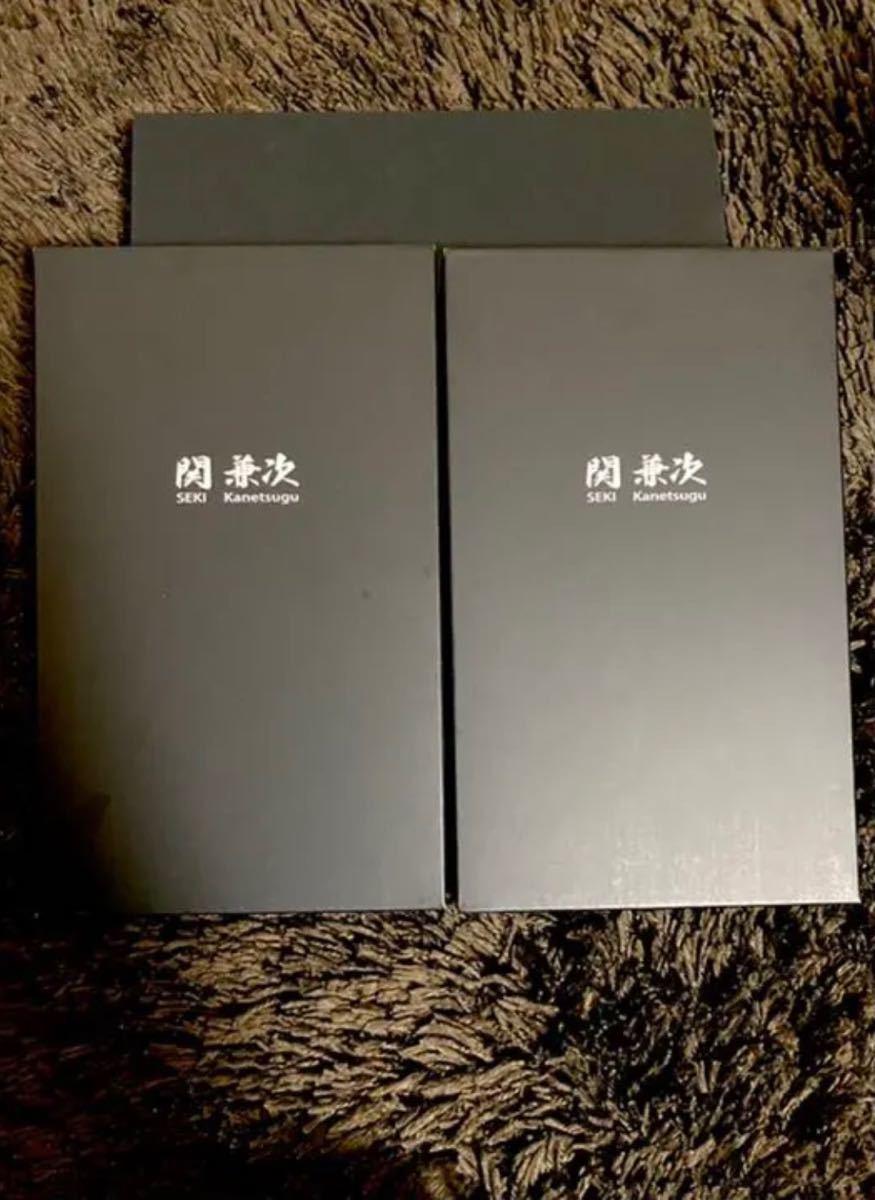 関兼次 カトラリー ステンレス製 ナイフ フォーク セット 食器 カトラリーセット