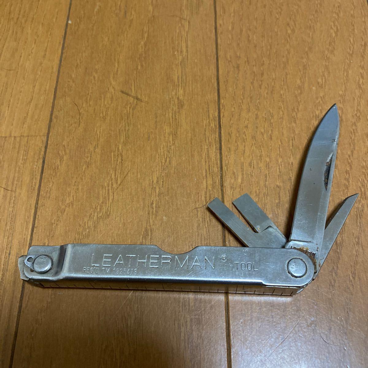 キャンプ用ナイフ?