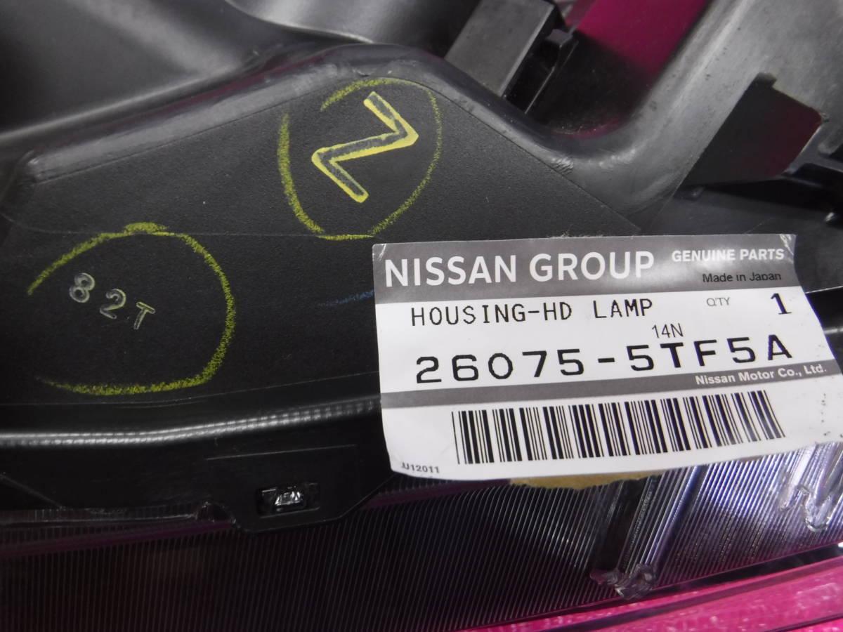 セレナ GFC27 LED ヘッドランプ 左 品番 26075-5TF5A KOITO 100-23721_画像9