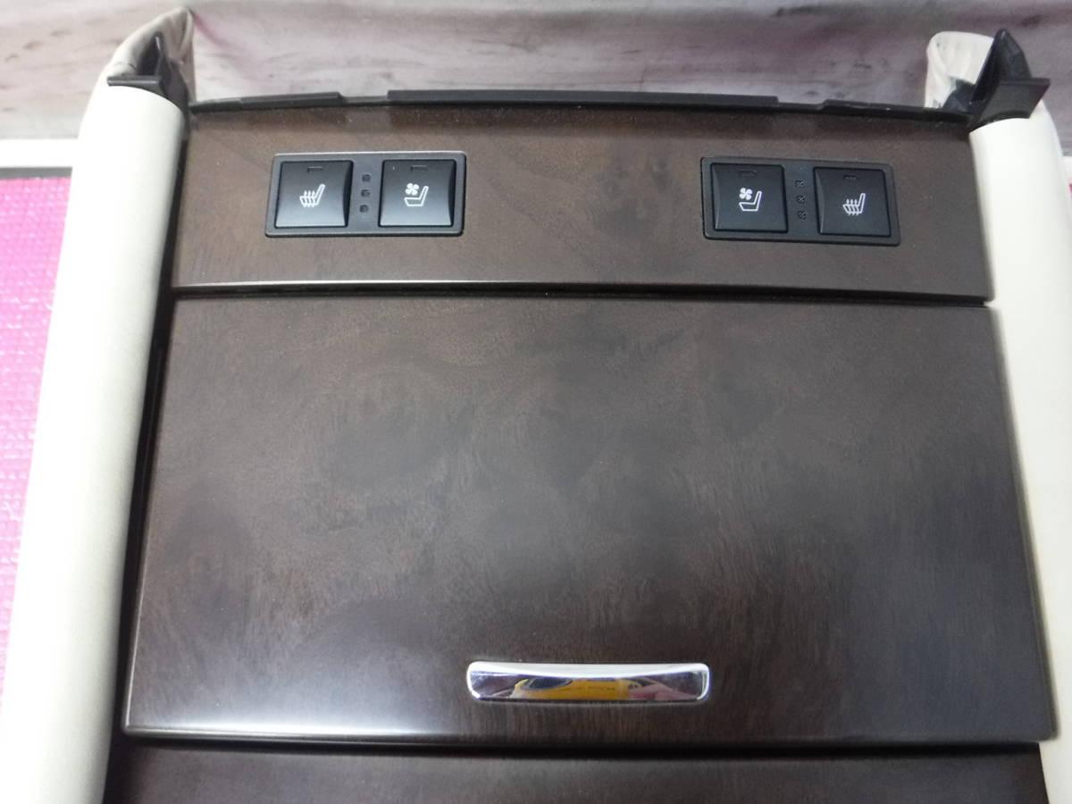 レクサス GS GWL10 センターコンソール アームレスト_画像3
