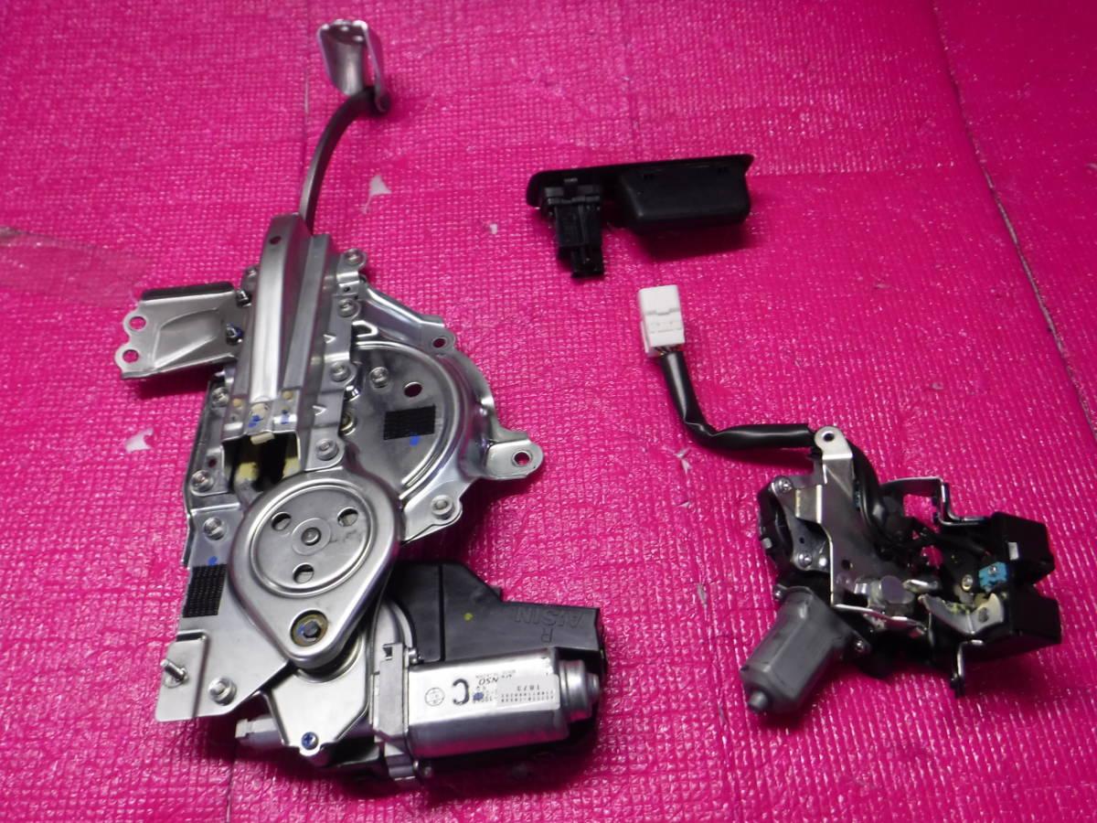 レクサス RX GYL15W パワーバックドア イージークローザー モーター_画像2