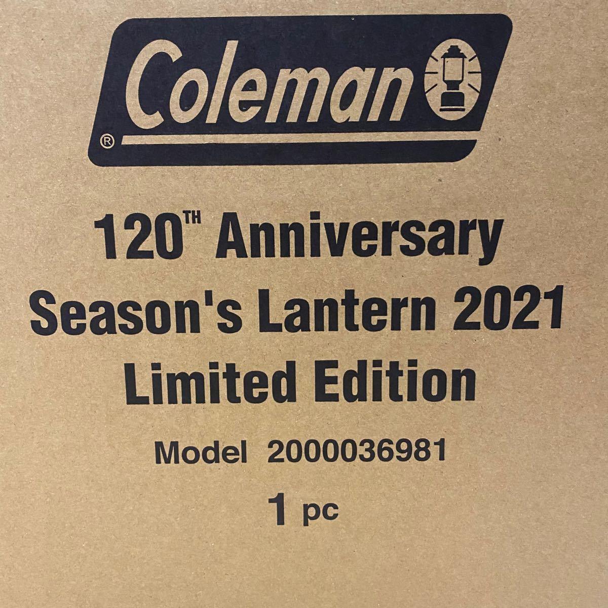 コールマン ランタン 120thアニバーサリー シーズンズランタン 2021 coleman 限定