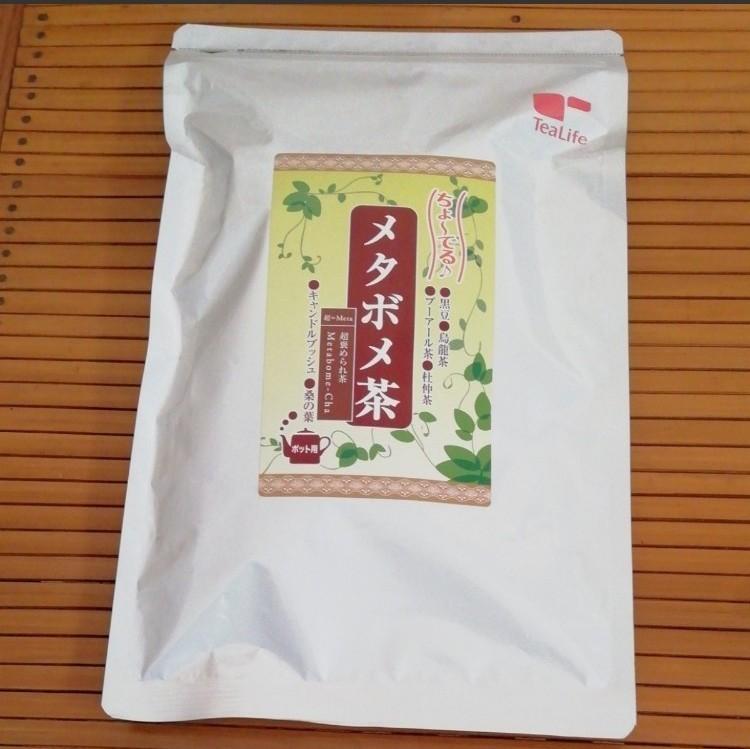 ティーライフ ちょ~でるメタボメ茶 5g×30個(ポット用)