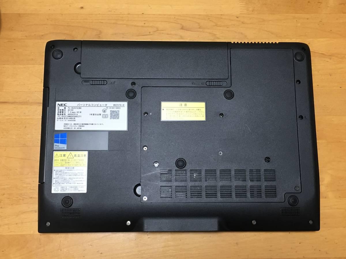 【格安ノートPC】NEC VersaPro VK25T Core i5 4200M 8GB 1TB office windows10pro キーボード新品_画像4