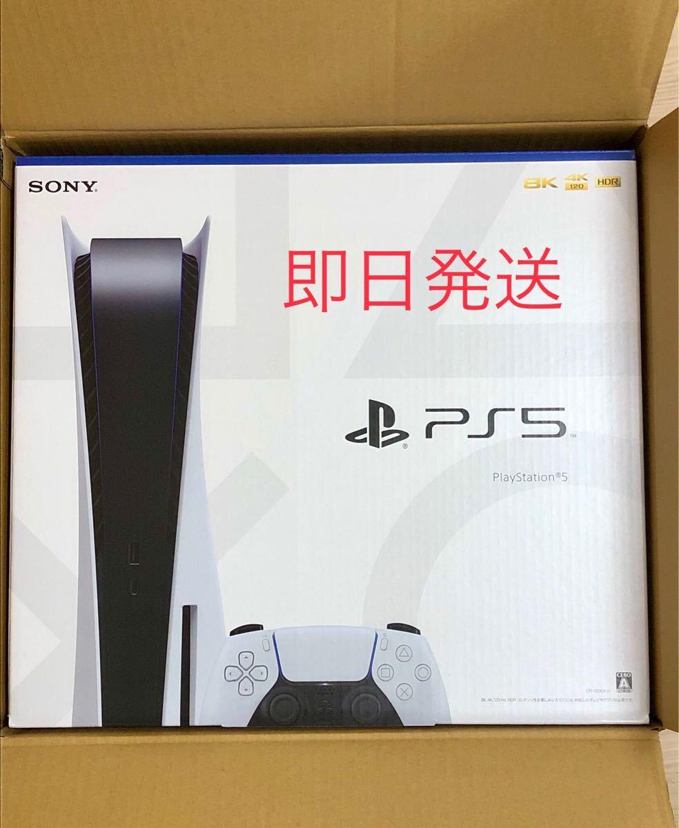 新品 PS5 本体ディスクドライブ搭載モデル PlayStation 5