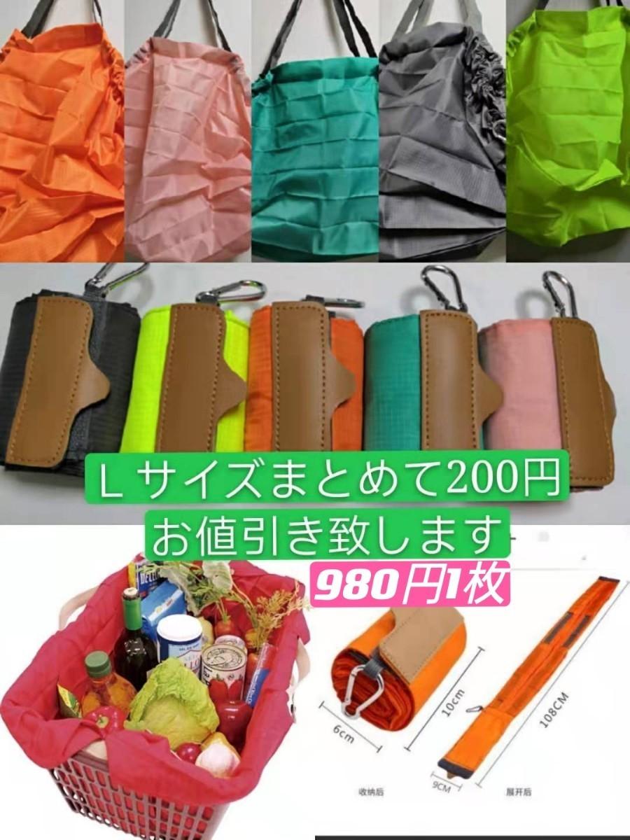 買い物袋折りたたみ 大容量エコバッグ  ショッピングバッグ トートバッグ 4枚セット