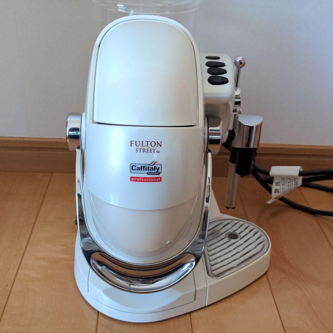 アムウェイ コーヒーメーカー