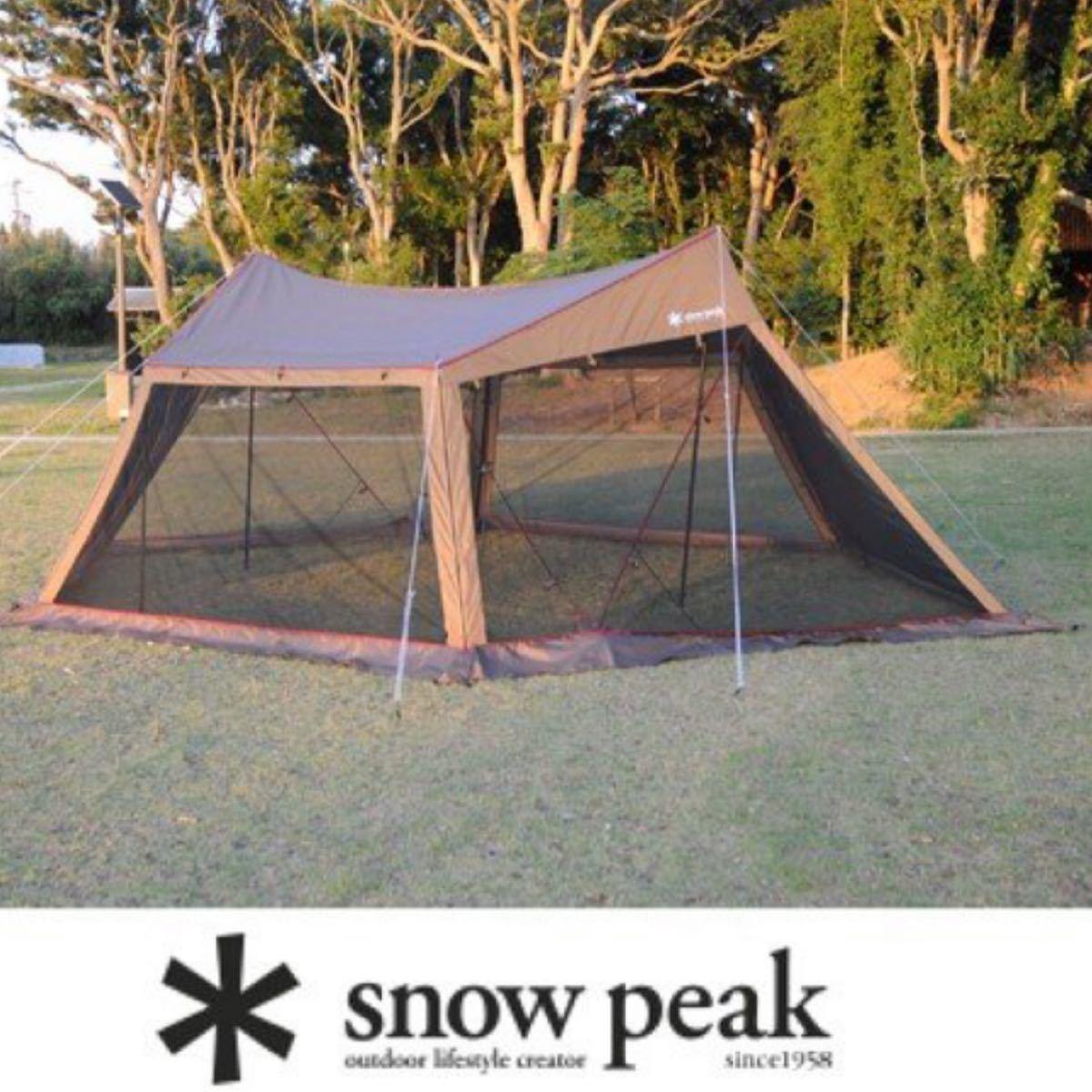 【snow peak】 スノーピーク カヤード [TP-400]