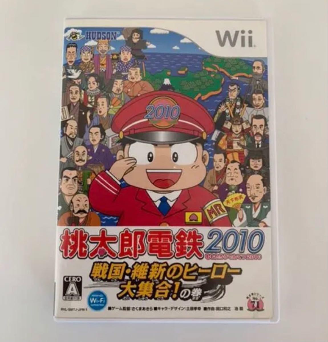 桃太郎電鉄2010 戦国・維新のヒーロー大集合!の巻 桃鉄  Wii Wiiソフト 桃鉄