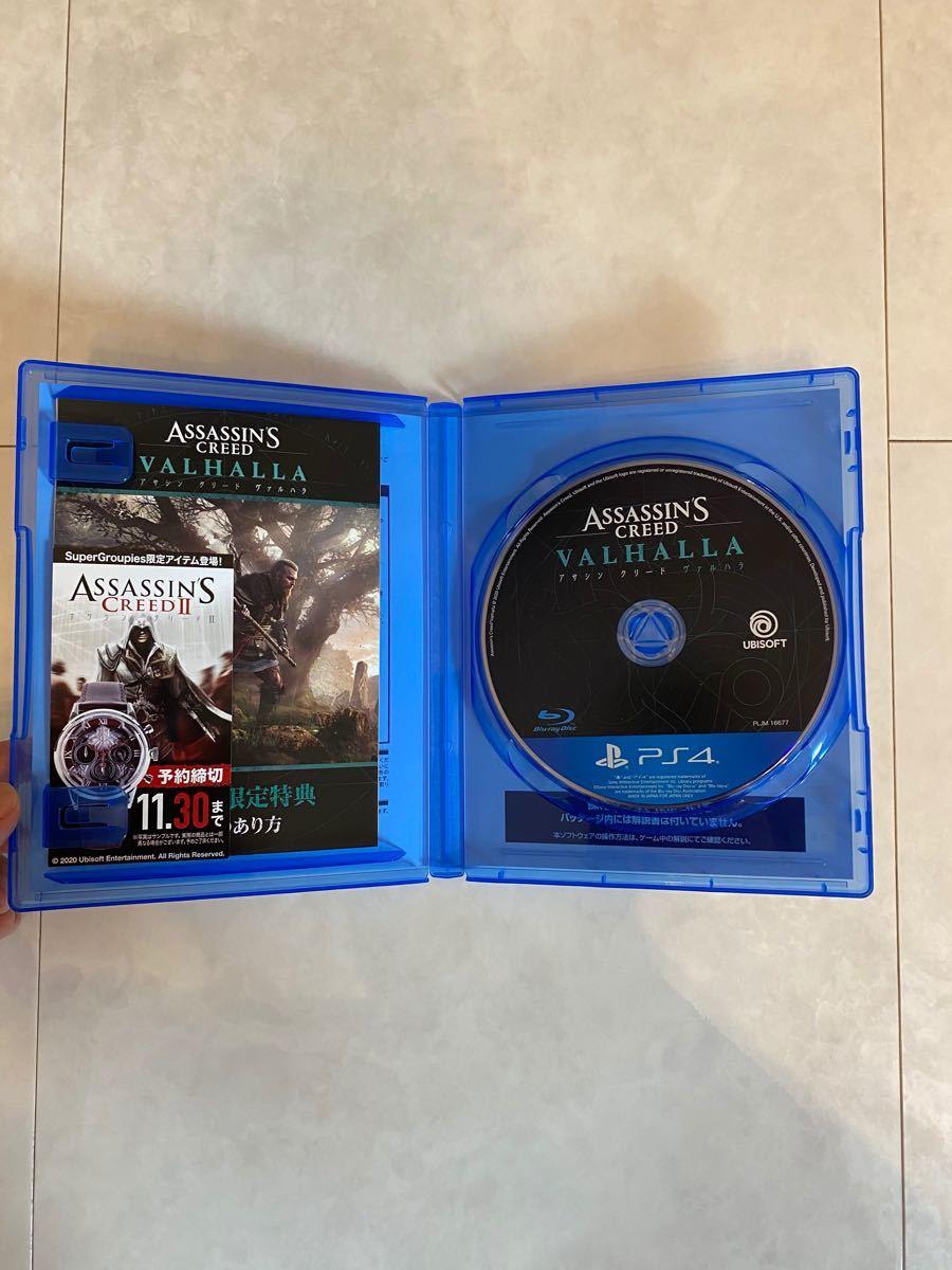 アサシンクリードヴァルハラ アサクリ PS4