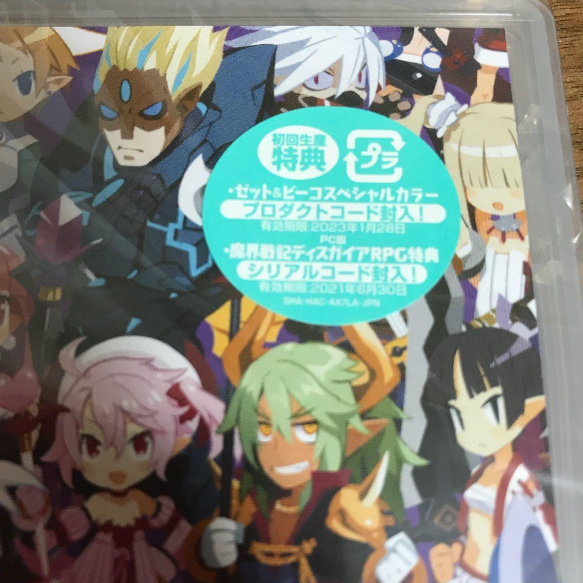 【Switch】 魔界戦記ディスガイア6 [通常版] 初回生産特典付き