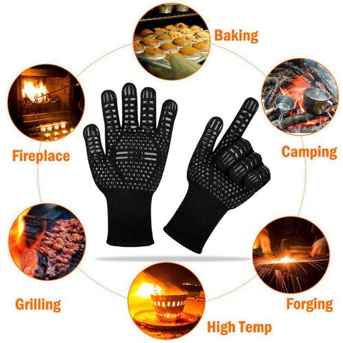 耐熱軍手 キャンプグローブ アラミド繊維 焚火 アウトドア 黒