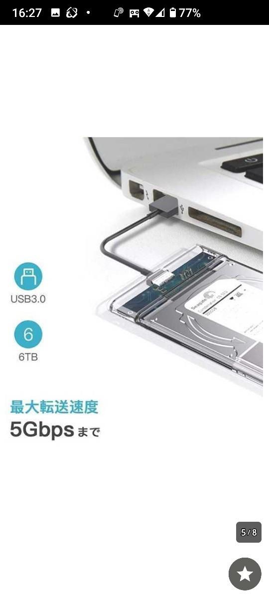 USB3.0外付けポータブルHDD320GB(HDD 東芝製)