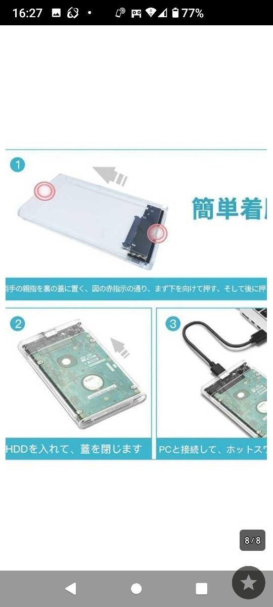 USB3.0送付ポータブルHDD500GB(HDD WD)
