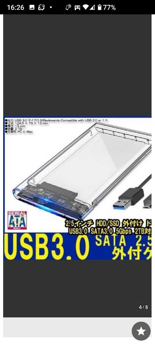 USB3.0外付けポータブルHDD320GB(HDD WD)