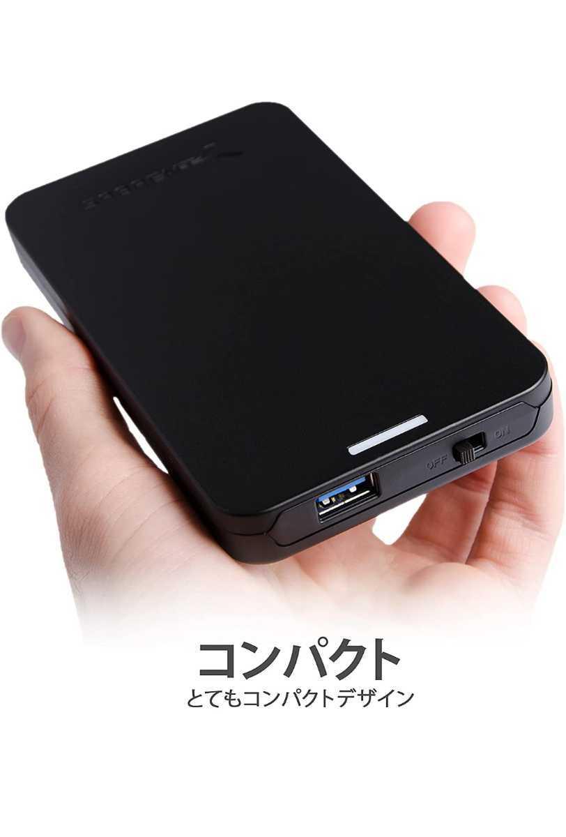 USB3.0 外付けポータブルハードディスク1TB(HDD WD)