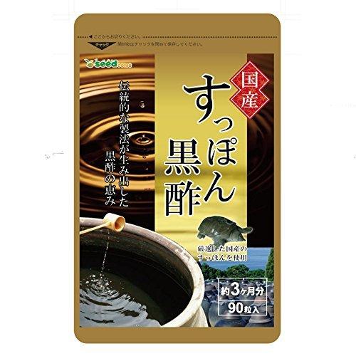 約3ケ月分 シードコムス 国産 すっぽん黒酢 サプリメント 約3ヶ月分 90粒 サプリ すっぽん コラーゲンアミノ酸 ダイエット_画像9