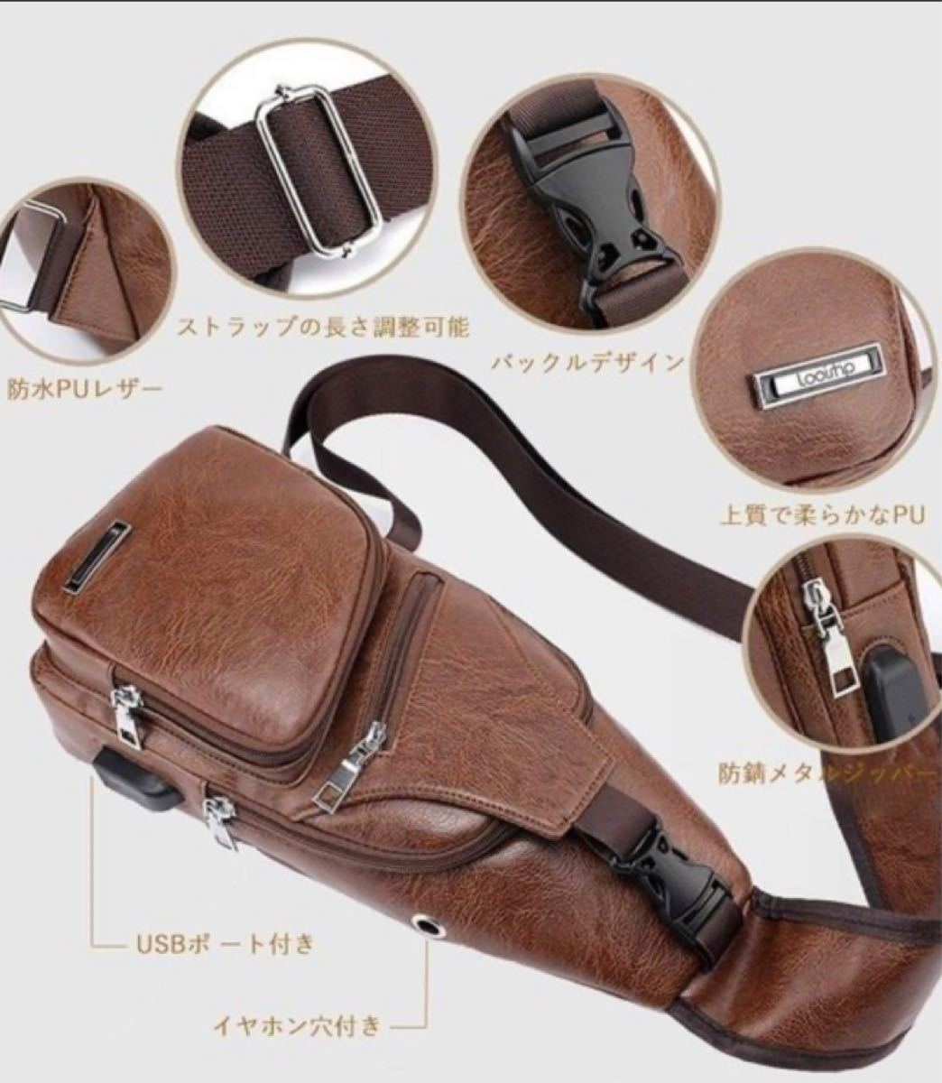 ボディバッグ ワンショルダー メンズバッグ 大容量 斜めがけバッグ ショルダーバッグ 新品 ブラック 黒 鞄 軽量 撥水 充電 夏