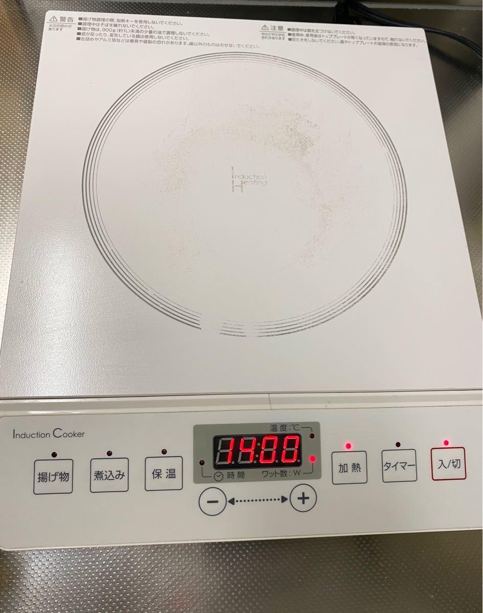 IHクッキングヒーター/生活雑貨/家電/調理機器/ニトリ