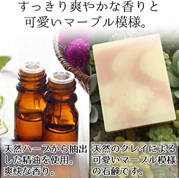 Pink 80g 保湿 洗逅ホ鹸 無添加 敏感肌 固形 せっけん 日本製 生姜とひまわりのマーブルソープ しっとり_画像4