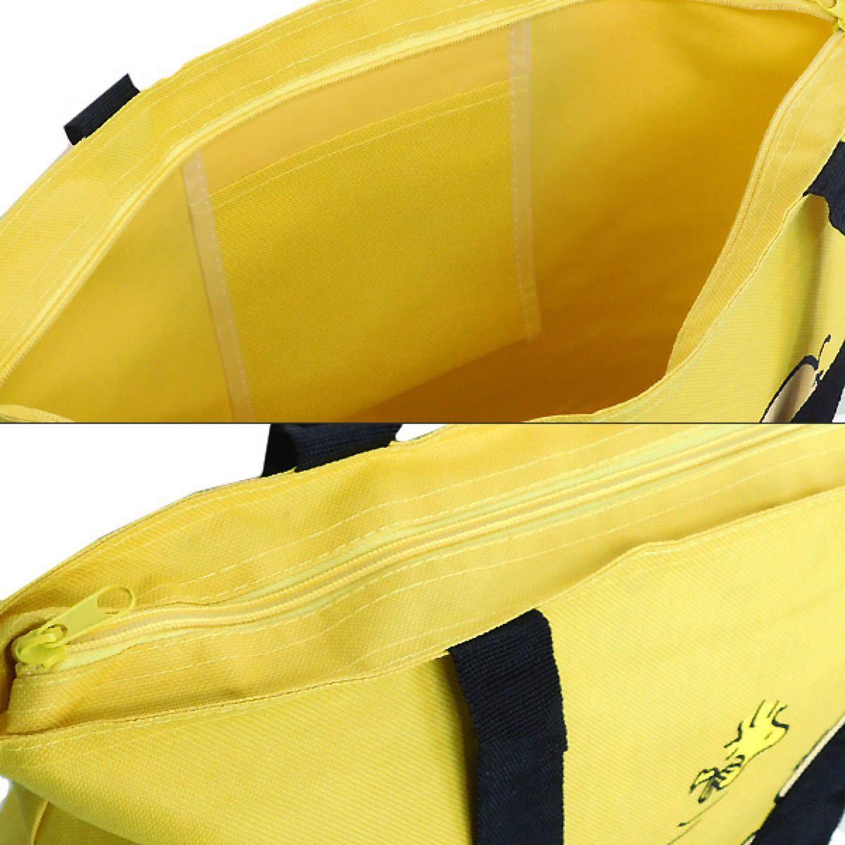 スヌーピー トートバッグ 大容量 エコバッグ マザーズバッグ ショッピングバッグ レディース いえろ