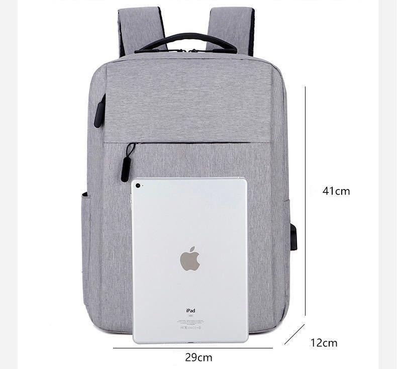 リュック PC ビジネスバックパック 防水 リュックサック 大容量 USB充電ポート付き 男女兼用 通勤通学 ブラック 黒