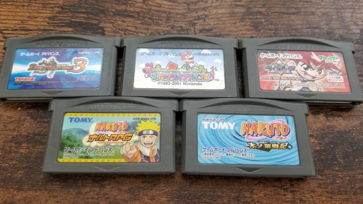 ゲームボーイアドバンス ソフト GBA 5本セット デュエルマスターズ3 スーパーマリオアドバンス ナルトRPG ベイブレード