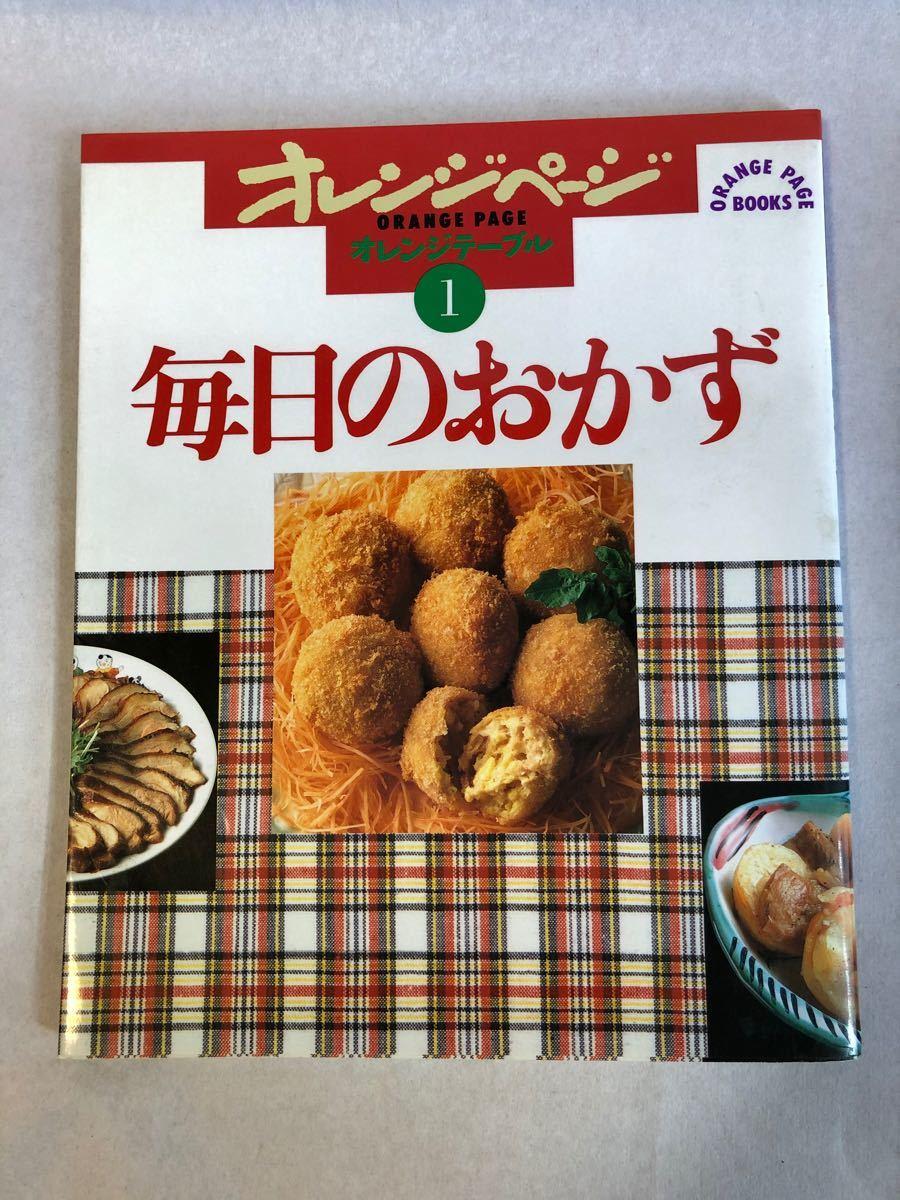 料理本いろいろ 7冊
