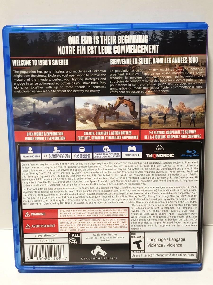 PS4 GENERATION ZERO 北米版