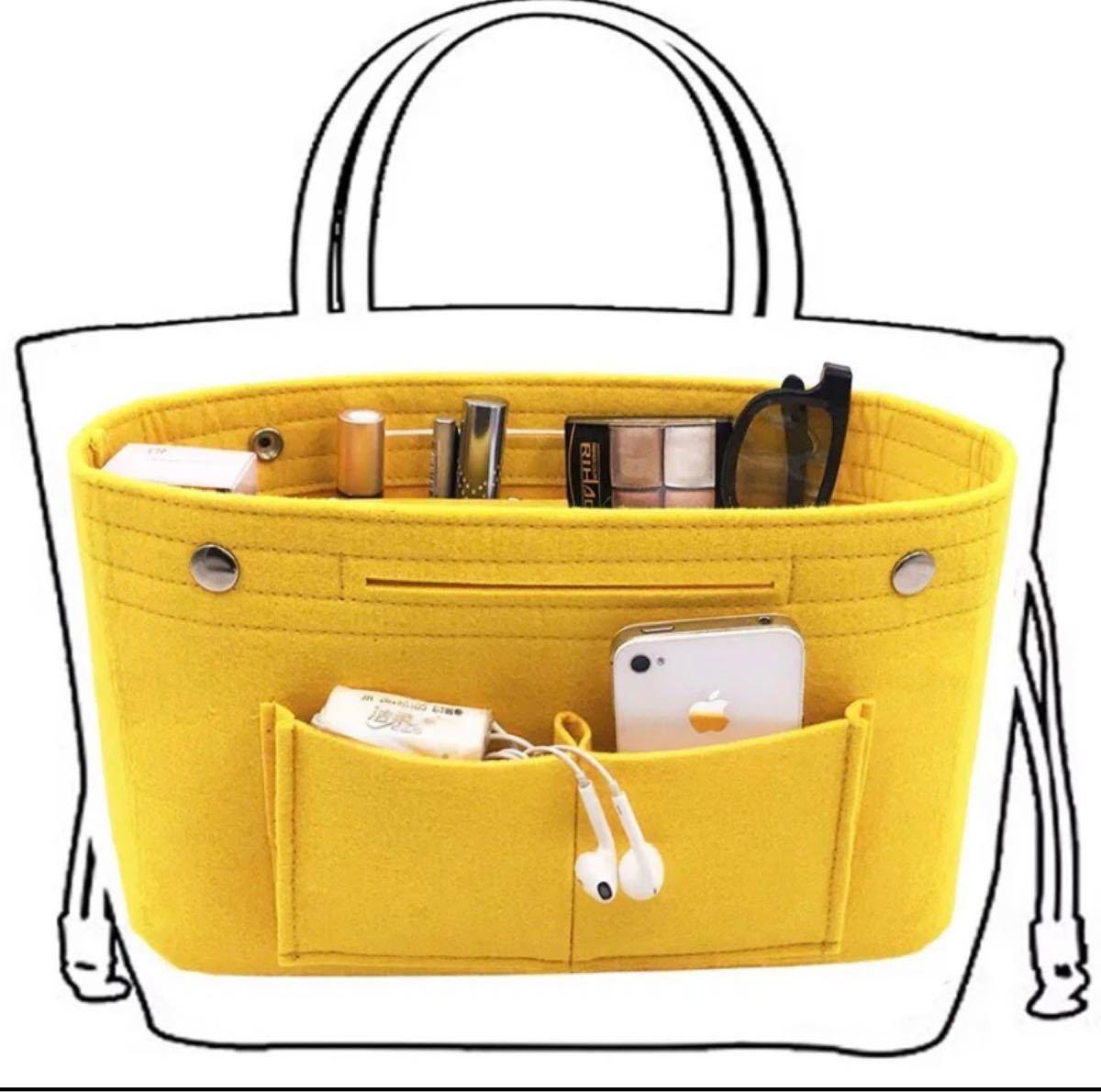 バッグインバッグ インナーバッグ 軽量 ポーチ ハンドバッグ マザーズバッグ 黄 大容量 収納 整理整頓 フェルト