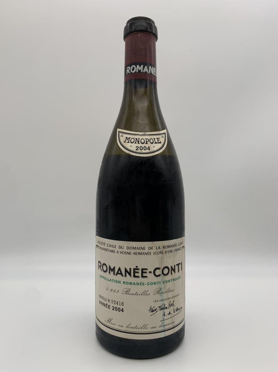 1円スタート~ 訳あり DRC ドメーヌ・ド・ラ・ロマネコンティ ROMANEE-CONTI ロマネコン