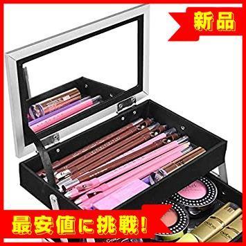 【最大85%OFF】 コスメボックス メイクボックス プロ用 Costway 鏡付き 化粧品収納ボックス シルバー 化粧箱 コス_画像7