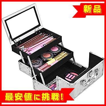 【最大85%OFF】 コスメボックス メイクボックス プロ用 Costway 鏡付き 化粧品収納ボックス シルバー 化粧箱 コス_画像2