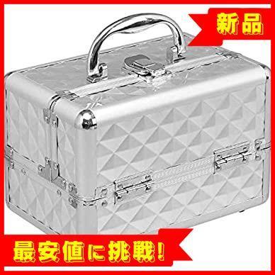 【最大85%OFF】 コスメボックス メイクボックス プロ用 Costway 鏡付き 化粧品収納ボックス シルバー 化粧箱 コス_画像1
