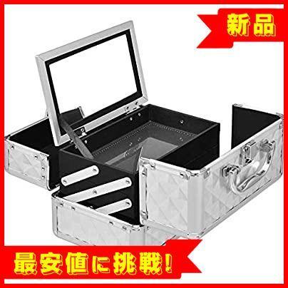 【最大85%OFF】 コスメボックス メイクボックス プロ用 Costway 鏡付き 化粧品収納ボックス シルバー 化粧箱 コス_画像3