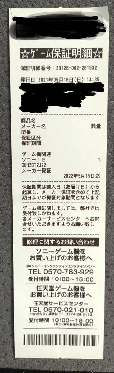 【新品・未開封】PS4 PlayStation4 SONY ワイヤレスコントローラー DUALSHOCK4 ミッドナイトブルー 純正 ソニー プレステ4 保証書付